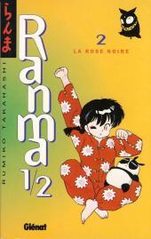 Ranma 1/2 -2- La rose noire
