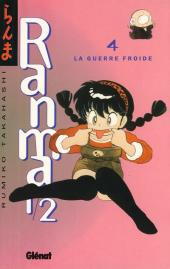 Ranma 1/2 -4- La Guerre froide
