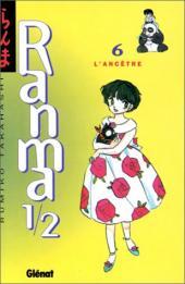 Ranma 1/2 -6- L'Ancêtre