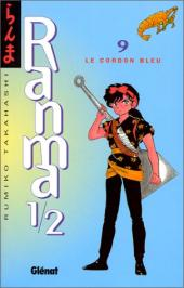 Ranma 1/2 -9- Le Cordon bleu