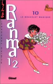 Ranma 1/2 -10- Le Bracelet magique
