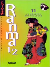 Ranma 1/2 -11- La Recette miraculeuse