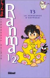 Ranma 1/2 -13- La Vengeance d'Happosaï