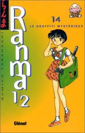 Ranma 1/2 -14- Le Graffiti mystérieux