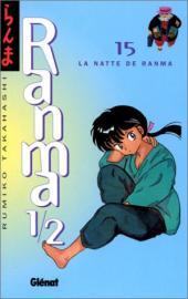 Ranma 1/2 -15- La Natte de Ranma