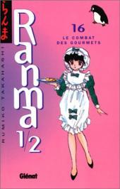 Ranma 1/2 -16- Le Combat des gourmets