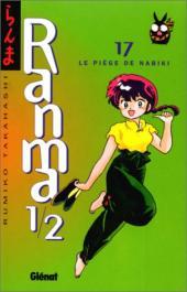 Ranma 1/2 -17- Le Piège de Nabiki