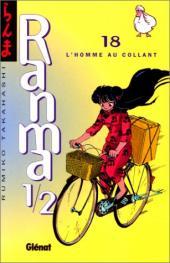 Ranma 1/2 -18- L'homme aux collants