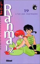 Ranma 1/2 -19- L'Ile aux pastèques