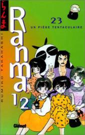 Ranma 1/2 -23- Un Piège tentaculaire