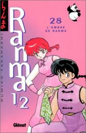Ranma 1/2 -28- L'Ombre de Ranma