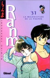 Ranma 1/2 -31- La Malédiction de la poupée