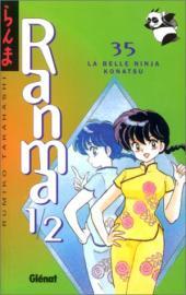 Ranma 1/2 -35- La Belle Ninja Konatsu