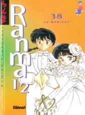 Ranma 1/2 -38- Le Mariage