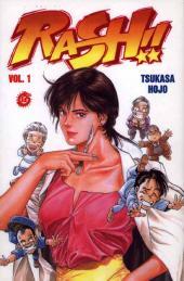 Rash!! -1- Vol. 1