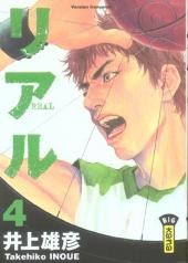 Real -4- Tome 4