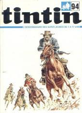 (Recueil) Tintin (Album du journal - Édition française) -94- Tintin album du journal