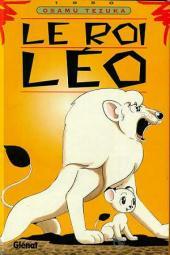 Le roi Léo (Glénat) -1- Tome 1
