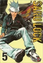 Saru Lock -5- Tome 5