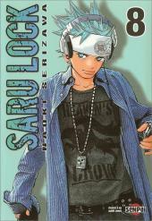 Saru Lock -8- Tome 8