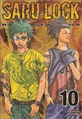 Saru Lock -10- Tome 10