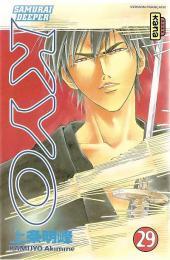 Samurai Deeper Kyo -29- Tome 29