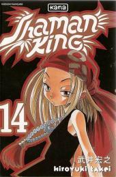 Shaman King -14- La princesse des tortures. L'insolente Iron Maiden