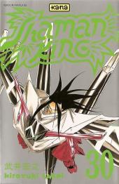 Shaman King -30- Celui qui n'a aucun sens pratique