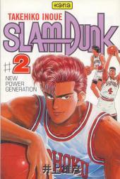 Slam Dunk -2- New Power Generation