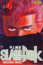 Slam Dunk -4- Tome 4