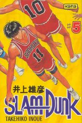 Slam Dunk -5- Tome 5