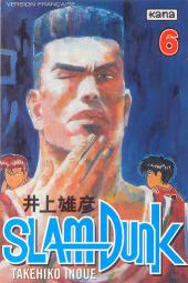 Slam Dunk -6- Tome 6