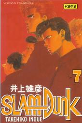 Slam Dunk -7- Tome 7