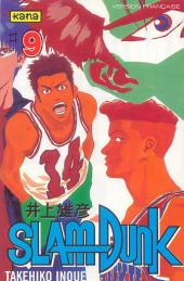Slam Dunk -9- Tome 9
