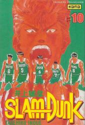 Slam Dunk -10- Tome 10