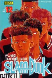 Slam Dunk -12- Tome 12