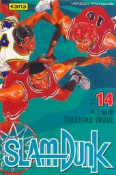 Slam Dunk -14- Tome 14