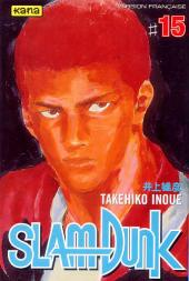 Slam Dunk -15- Tome 15