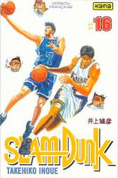 Slam Dunk -16- Tome 16