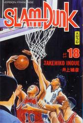 Slam Dunk -18- Tome 18