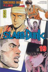 Slam Dunk -19- Tome 19