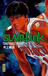Slam Dunk -22- Tome 22