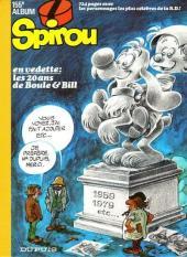 (Recueil) Spirou (Album du journal) -155- Spirou album du journal