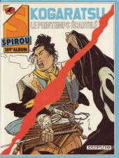 (Recueil) Spirou (Album du journal) -189- Spirou album du journal