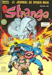Strange -225- Strange 225