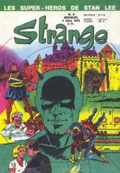 Strange -8- Strange 8