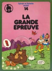 Sylvain et Sylvette -14a- La grande épreuve