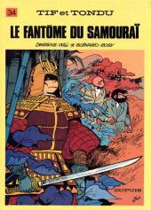 Tif et Tondu -34- Le fantôme du samouraï