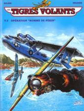 Les tigres volants -5- Opération