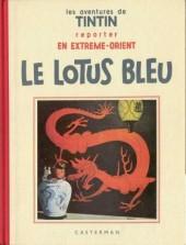 Tintin (Fac-similé N&B) -5- Le Lotus bleu